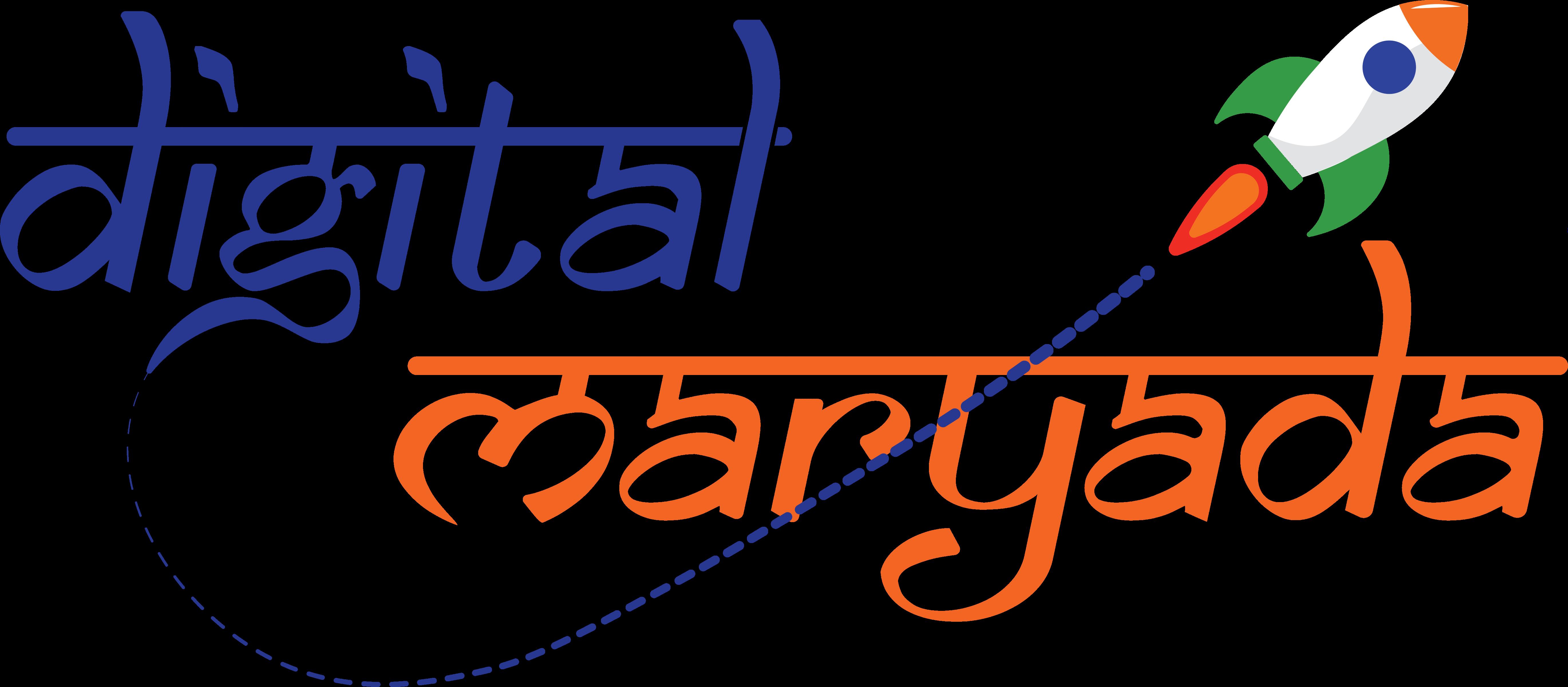 Digital Maryada